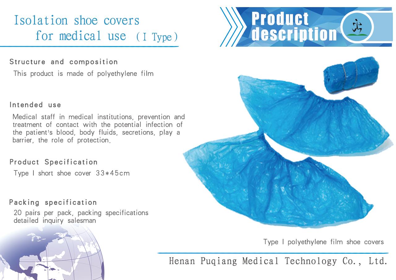 Polyethylene isolation shoe cover
