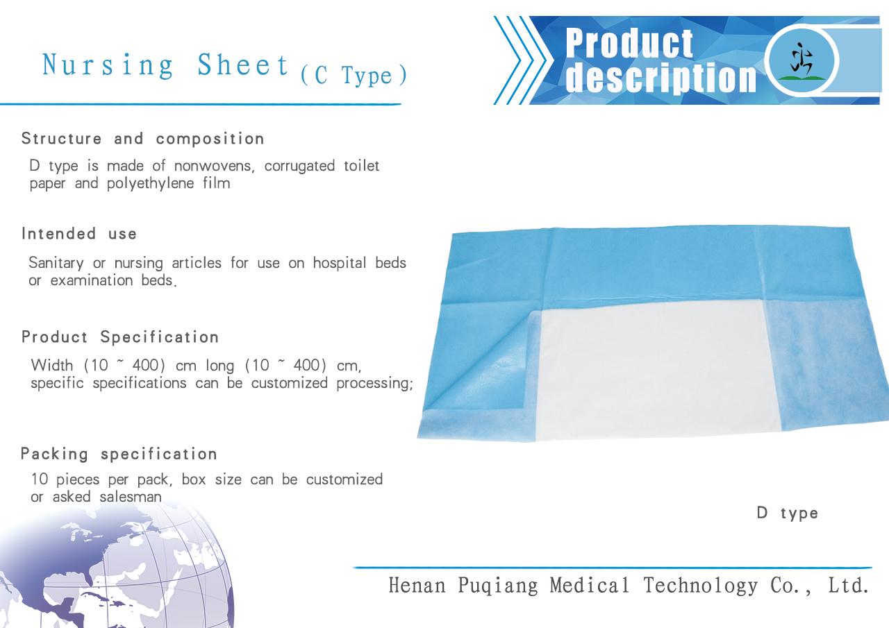 Medical operation sheet
