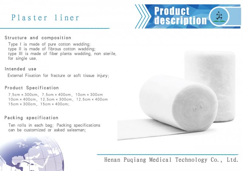Gypsum cotton paper