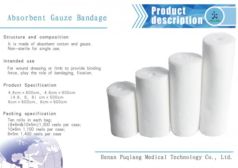 Absorbent gauze bandage