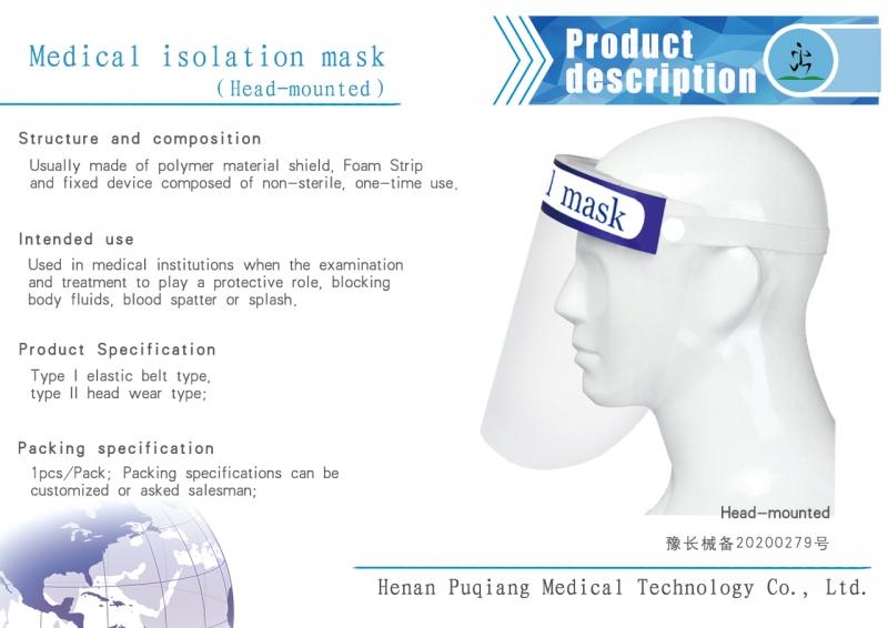 Medical isolation mask