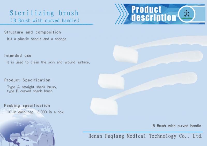 Disinfection brush
